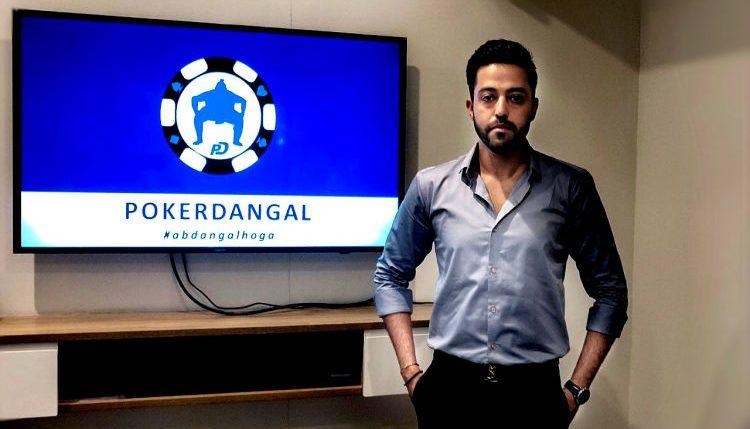PokerDangal site