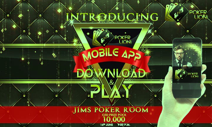 pokerlion mobile app download